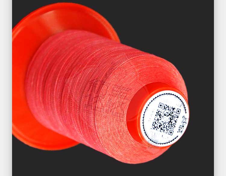 纺车悠悠牌感温变色线