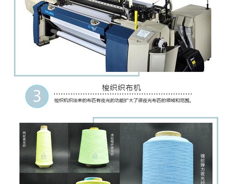 纺车悠悠导电防割发热线