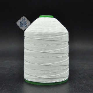 0.15mm棉蜡绳