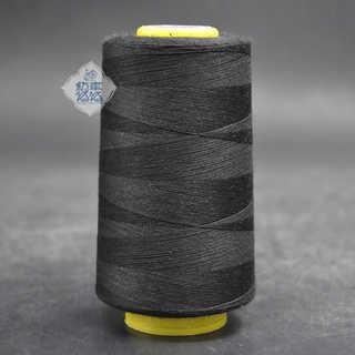 芳纶短纤线